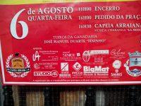 Navasfrias - ENCIERRO   LAGEOSA DA RAIA